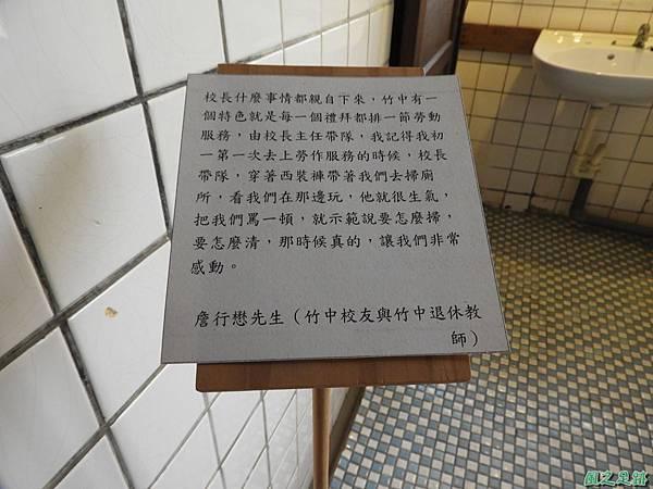 辛志平校長故居20170910(44)