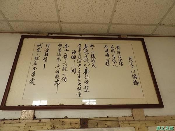 談文車站20170924(3)