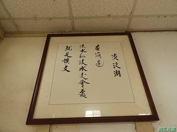 談文車站20170924(4)