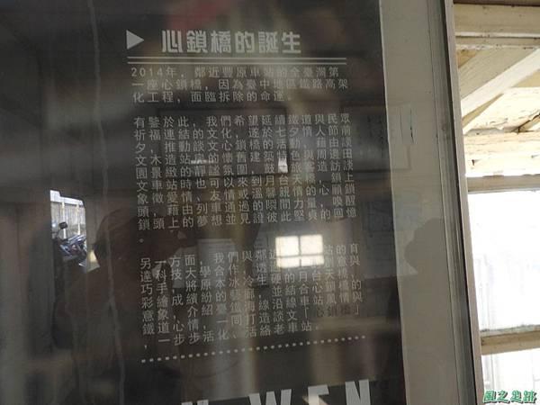 談文車站20170924(5)