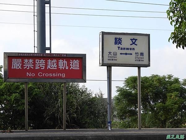 談文車站20170924(13)