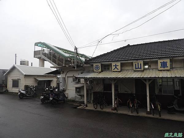 大山車站20171014 (3)
