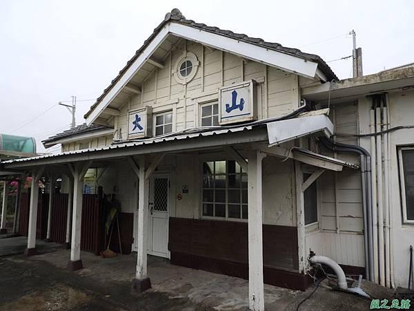 大山車站20171014 (7)