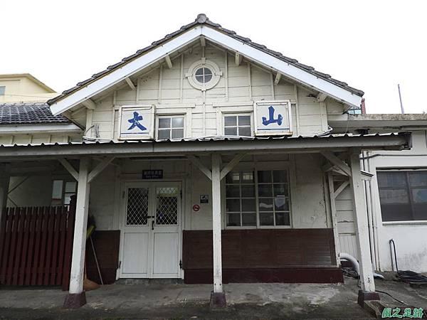大山車站20171014 (11)