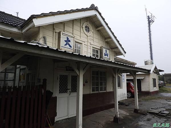 大山車站20171014 (15)