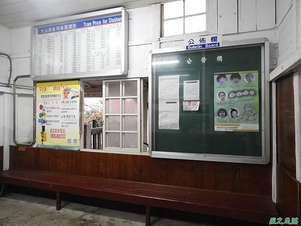 大山車站20171014 (17)
