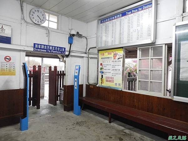 大山車站20171014 (18)