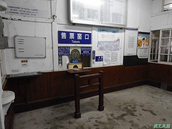 大山車站20171014 (26)