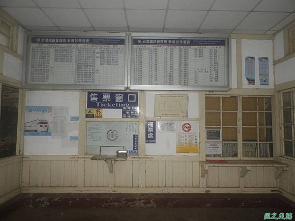 新埔車站20171014(16)