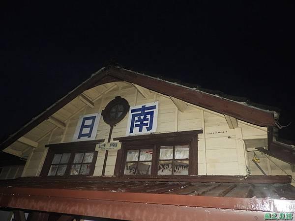 日南車站20171014(17)
