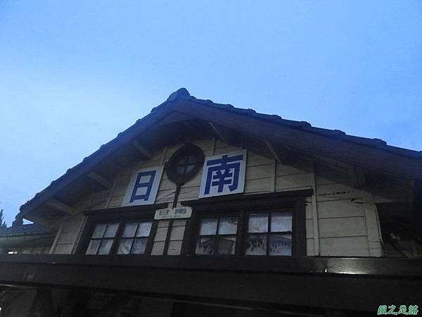 日南車站20171014(18)