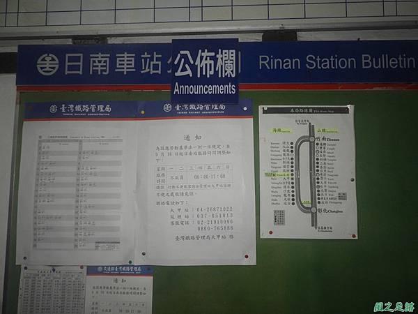 日南車站20171014(21)
