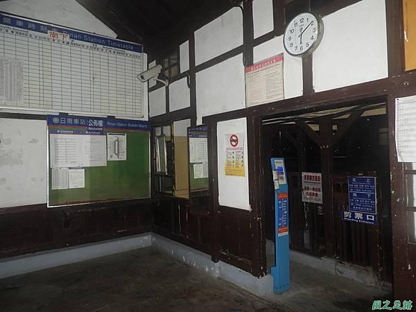 日南車站20171014(34)