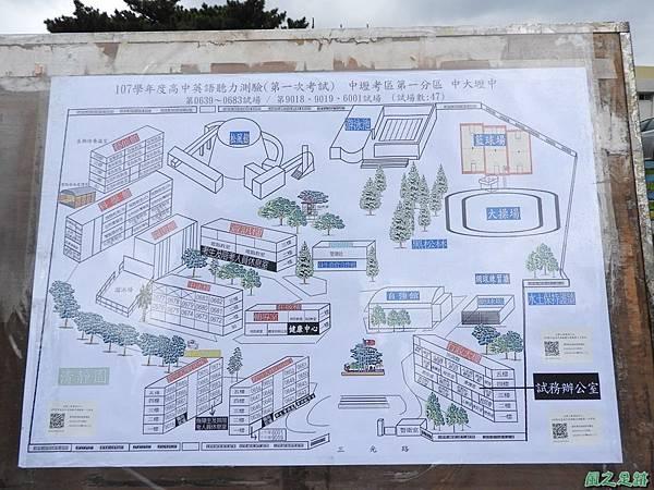中壢高中20171021(28)