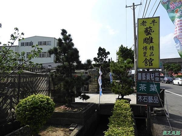 桃園花彩節20171029(67)