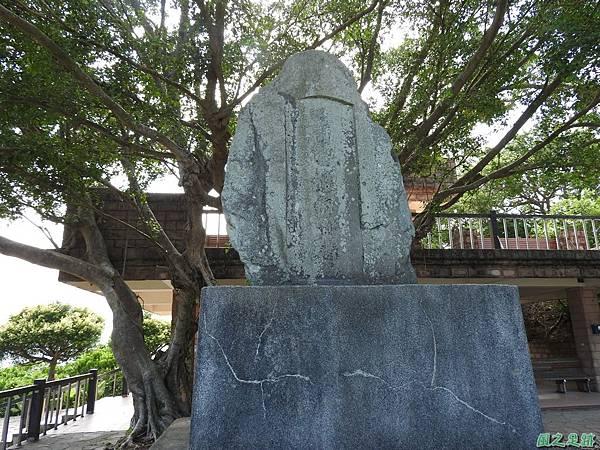 金刀比羅神社20160820(3)