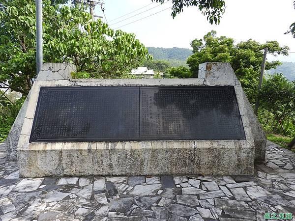 金刀比羅神社20160820(5)