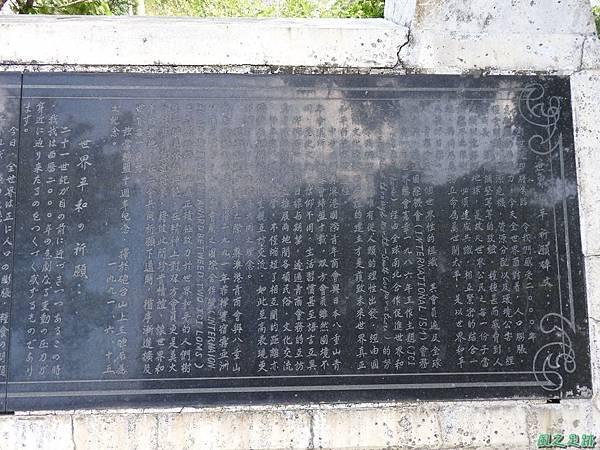 金刀比羅神社20160820(6)