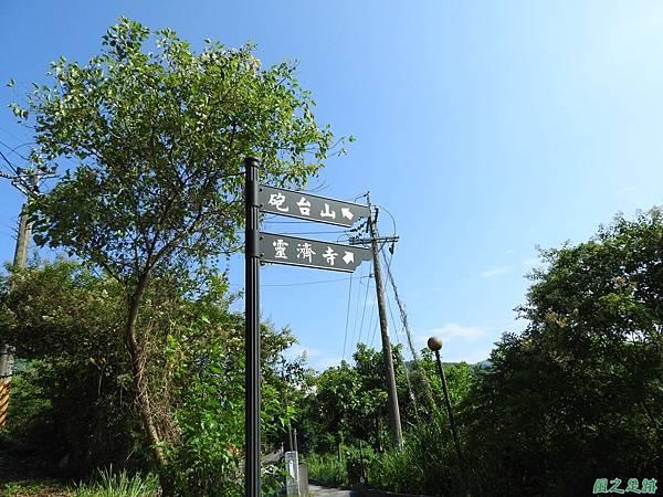 金刀比羅神社20160820(42)