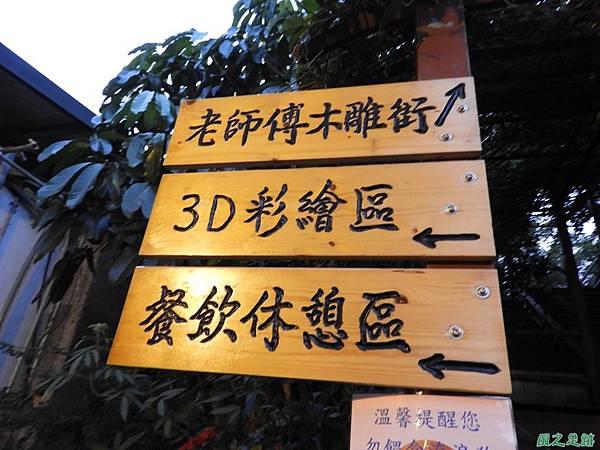 車亭3D彩繪20171021(1)