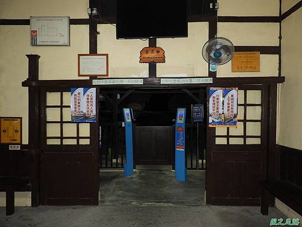 追分車站20171104(5)
