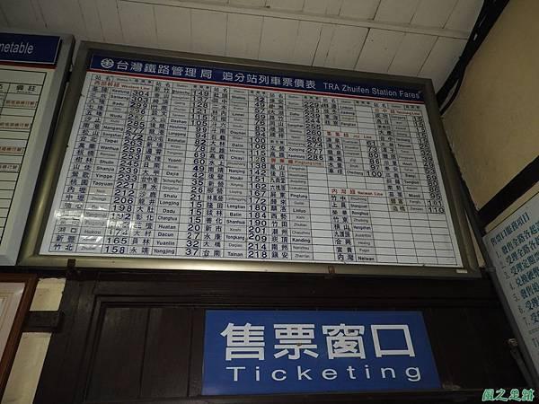 追分車站20171104(9)