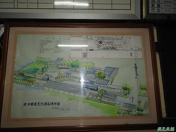 追分車站20171104(10)