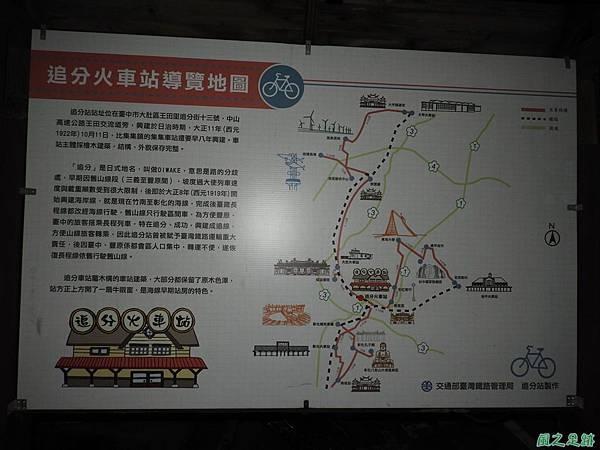 追分車站20171104(32)