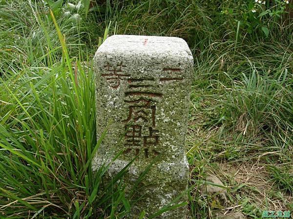五指山20060820(9)
