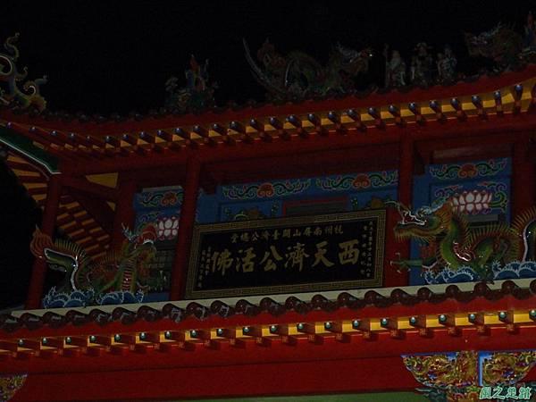 林內神社20171125(9)