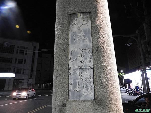 林內神社20171125(29)