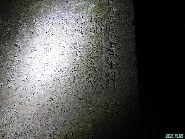 林內神社20171125(49)