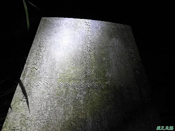 林內神社20171125(51)