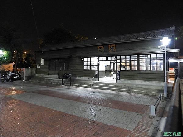 石榴車站20171125(25)