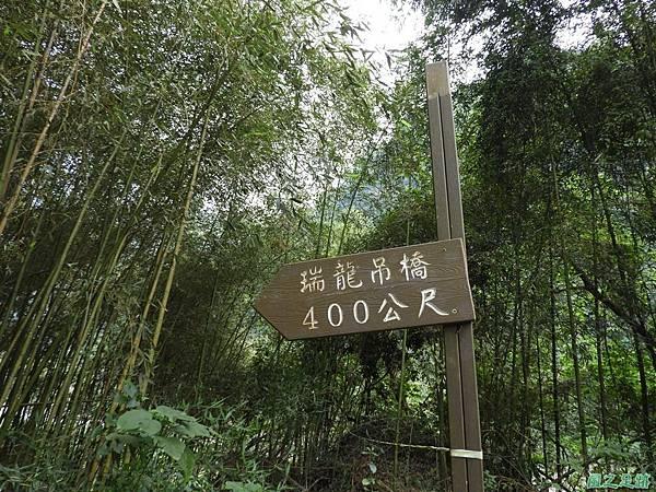 瑞龍瀑布20171125(9).JPG