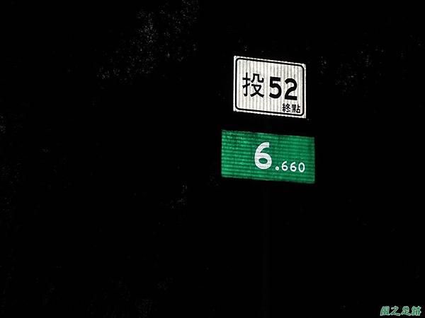 瑞龍瀑布20171125(61).JPG