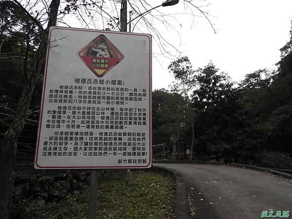 豐鄉瀑布20180101(2)