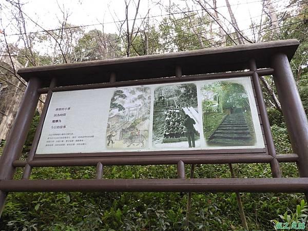 豐鄉國小神社20180101(1)