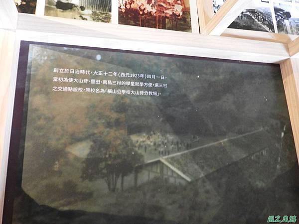 豐鄉國小神社20180101(12)
