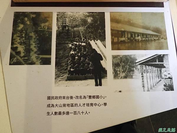 豐鄉國小神社20180101(14)
