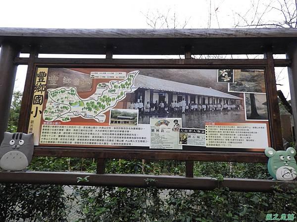 豐鄉國小神社20180101(39)