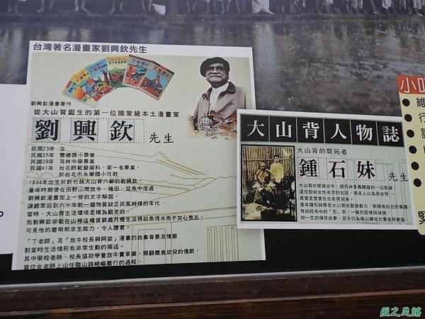 豐鄉國小神社20180101(40)