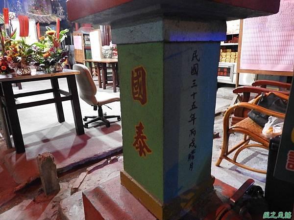 大街尾福德祠20180106(22)
