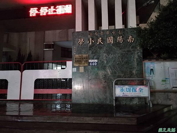 豐原神社遺跡20180106(9)