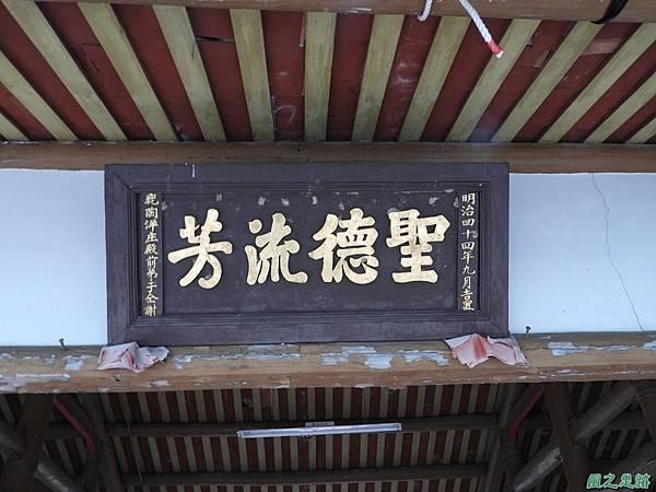 鹿陶洋江家聚落20180204(18)