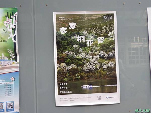 龍潭客家館20180422(2).JPG