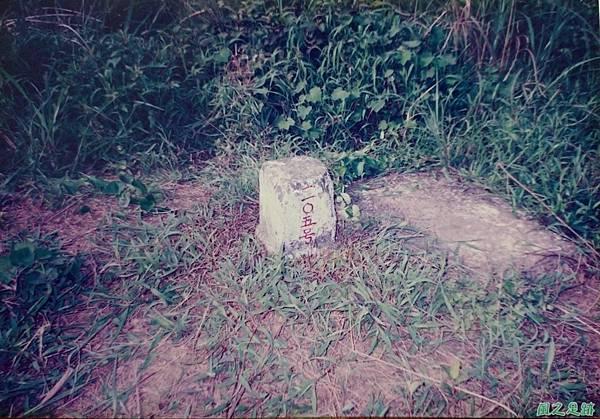 三芝橫山19990424(1)