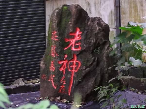 南興宮樹王公20160917(15)