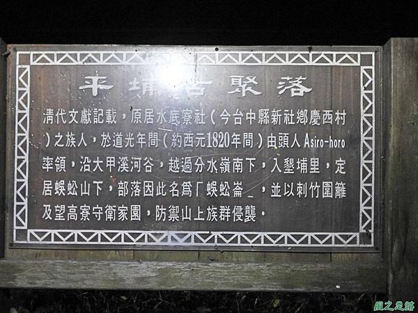 蜈蚣社區楓香老樹群20160917(9)
