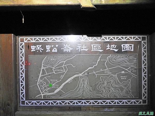 蜈蚣社區楓香老樹群20160917(13)